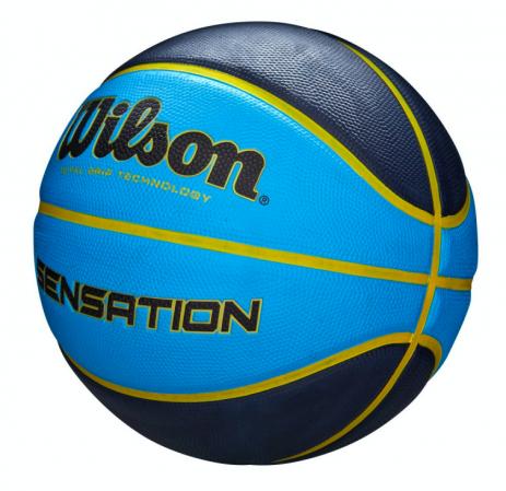 Wilson Sensation - Универсальный баскетбольный мяч - 2