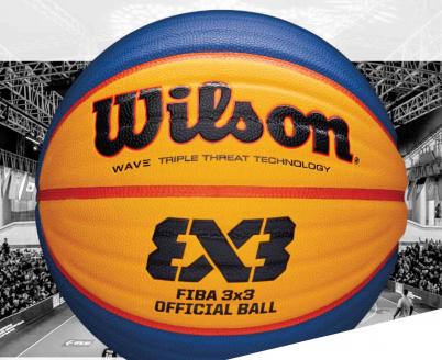 Официальный баскетбольный мяч FIBA 3x3