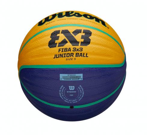 Wilson FIBA 3x3 Junior Game Basketball - Мяч для стритбола - 3