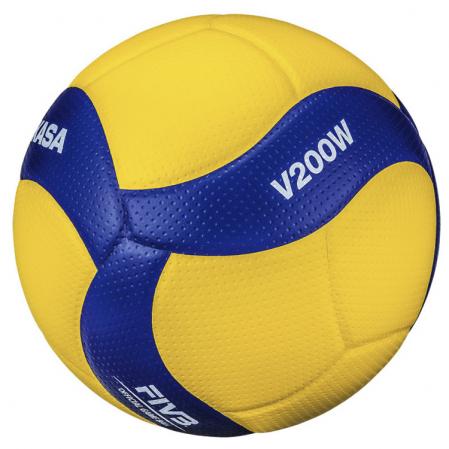 Mikasa V200W - Мяч для волейбола - 1