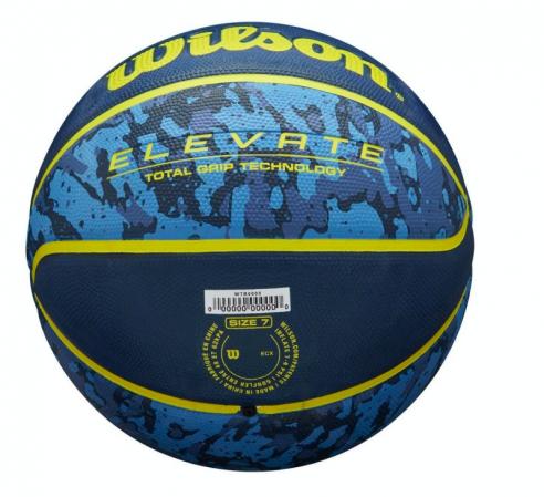 Wilson Elevate - Универсальный Баскетбольный мяч - 2