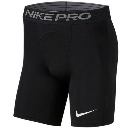 Nike Pro Shorts - Компрессионные Шорты - 1