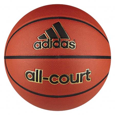Adidas All Court - Универсальный Баскетбольный Мяч - 1