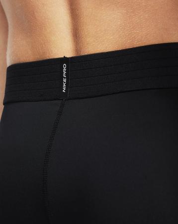 Nike Pro Long Shorts - Компрессионные Шорты - 6