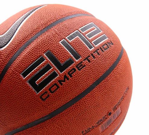 Nike Elite Competition 2.0 - Баскетбольный Мяч - 2