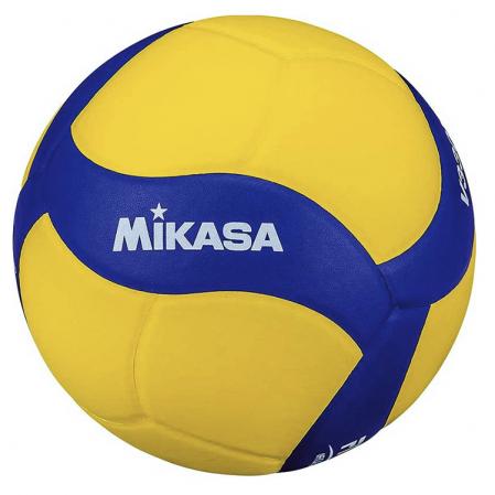 Mikasa V330W - Волейбольный Мяч - 1