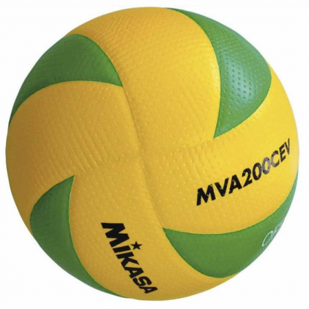 Mikasa Mva200cev - Волейбольный Мяч - 1