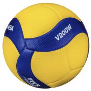 Mikasa V200W - Мяч для волейбола