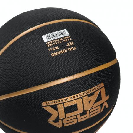 Nike Versa Tack - Универсальный Баскетбольный Мяч - 2