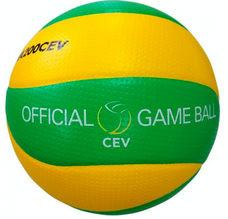 Mikasa Mva200cev - Волейбольный Мяч - 2