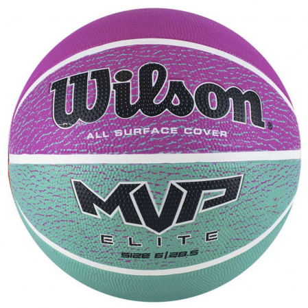 Wilson MVP Elite - Баскетбольный мяч - 1