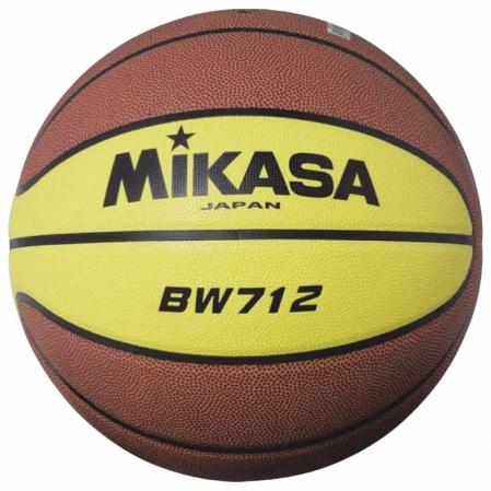 Mikasa BW712 - Универсальный Баскетбольный Мяч - 1