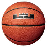 Nike LeBron All Courts 4P - Универсальный Баскетбольный Мяч