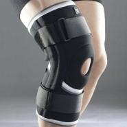 LiveUp Knee Supports - Фиксатор Колена