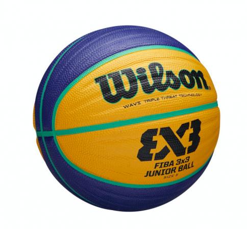 Wilson FIBA 3x3 Junior Game Basketball - Мяч для стритбола - 6