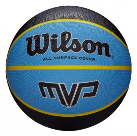 Wilson MVP - Баскетбольный мяч - 1