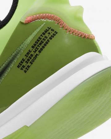 Nike Lebron Witness V - Баскетбольные Кроссовки - 7
