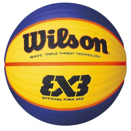 Wilson FIBA 3X3 R - Мяч для стритбола - 1