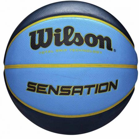 Wilson Sensation - Универсальный баскетбольный мяч - 1