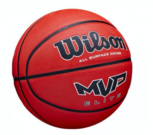 Wilson MVP Elite - Баскетбольный мяч - 2